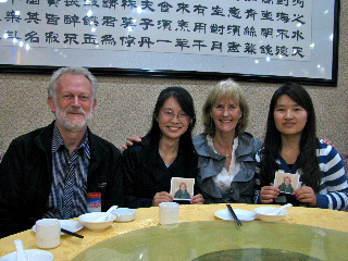 Lanzhou banquet with students