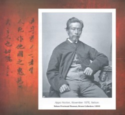 Appo Hocton, 1876年,尼尔森,背景是一封由他妈妈从广州寄过来的信
