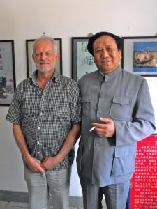 Dave Bromwich (我们的领队),在陕西省延安和转世再生的毛浙东