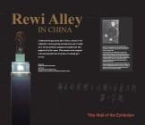 """坎特伯雷博物馆""""路易艾黎在中国""""档案展的标题"""