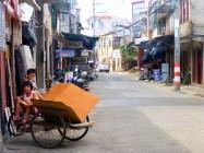 Gu Gong镇,临近厦门
