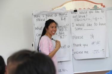 向中国的障碍儿童教授英语