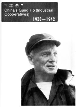 "Rewi Alley在他加入工合时, 摘自中国人民对外友好协会手册中第49页,""Rewi Alley""一章"
